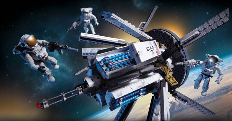 Call of Duty - ODIN Space Station Strike | Mega Construx